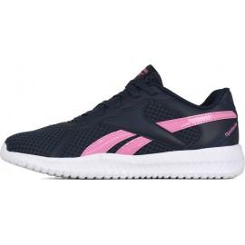 Παιδικά Παπούτσια για Τρέξιμο FLEXAGON GS EH1631