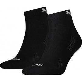 Κάλτσες Puma Cushioned Quarter (2 Ζεύγη) 261086001-321