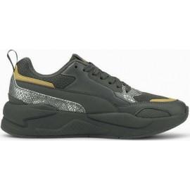 Γυναικεία Παπούτσια Puma X-Ray² Square Snake Premium 382788-02
