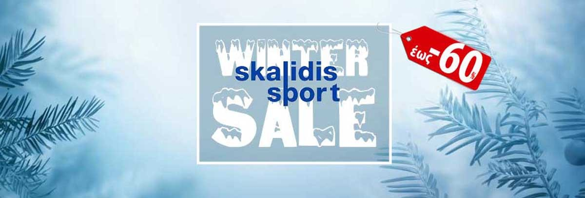 winter sales!